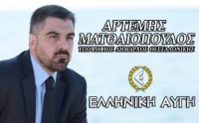 Ματθαιόπουλος για αποκλεισμό της «Ελληνικής Αυγής για την Θεσσαλονίκη» από τις εκλογές: Μας φοβούνται