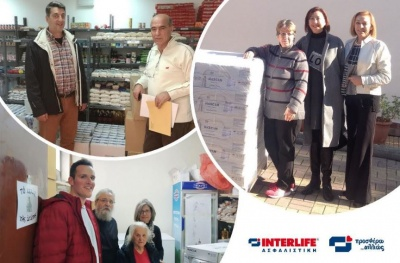 INTERLIFE: Προσφορά ζωής με 4,5 τόνους τρόφιμα σε κοινωνικές δομές
