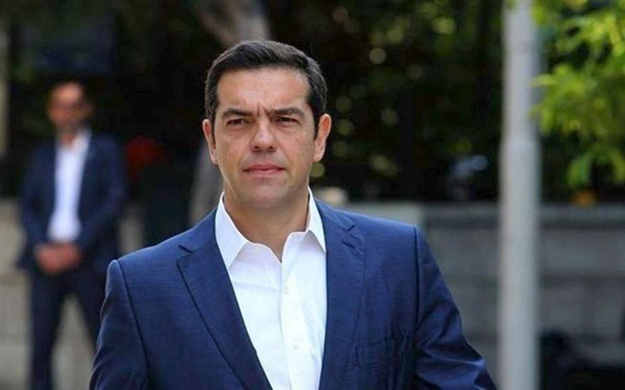 Τσίπρας: Το σχέδιο «Ελλάδα + Περιβάλλον» για μία πράσινη επανάσταση - Ανάπτυξη για όλους