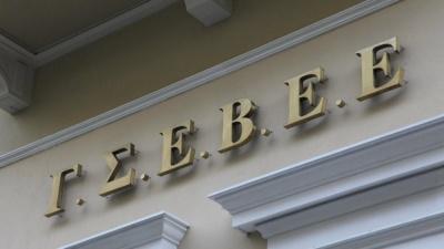 ΓΣΕΒΕΕ: Πρόταση 20+2 συμπληρωματικών μέτρων για τις ΜμΕ