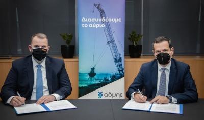 Στρατηγική συνεργασία ΑΔΜΗΕ - Sunlight για την αποθήκευση ενέργειας στην Ελλάδα