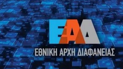 Έλεγχοι σε εστίαση και κέντρα διασκέδασης  σε Αττική και Θεσσαλονίκη -  Δεν βεβαιώθηκαν παραβάσεις