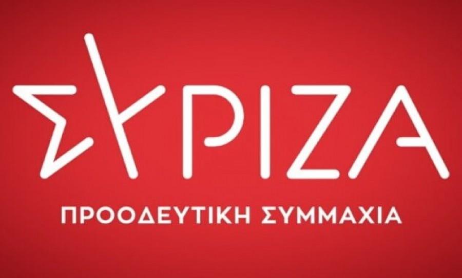 ΣΥΡΙΖΑ για δικαστική απόφαση για Χρυσή Αυγή: Στην ιστορία η σημερινή ημέρα για τη νίκη της Δημοκρατίας