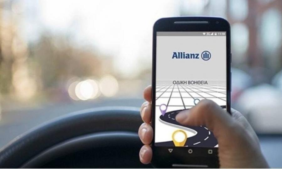 Allianz Ελλάδος: Νέα υπηρεσία real time ενημέρωσης στη Φροντίδα Ατυχήματος