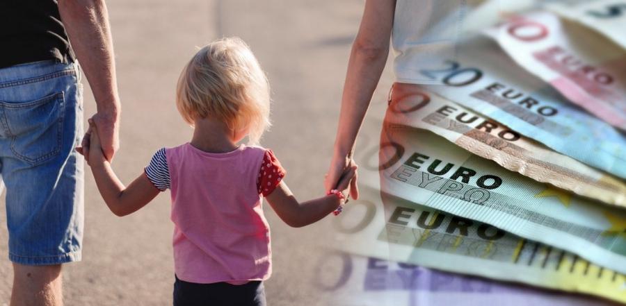 Eπίδομα παιδιού: Πότε αρχίζουν οι πληρωμές προς τους δικαιούχους