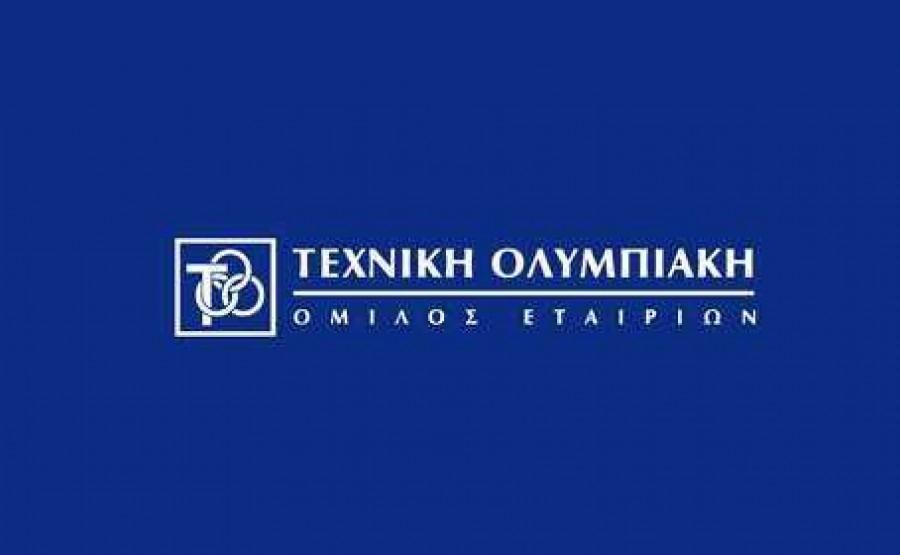 Τεχνική Ολυμπιακή: Συμμετοχή σε απόκτηση φορτηγού πλοίου αντί 1,8 εκατ. δολ.