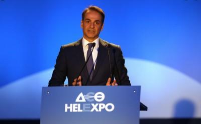 Τα μέτρα που θα αναγγείλει ο Μητσοτάκης στη ΔΕΘ στην Θεσσαλονίκη προετοιμάζει το κυβερνητικό επιτελείο - Τι περιλαμβάνουν