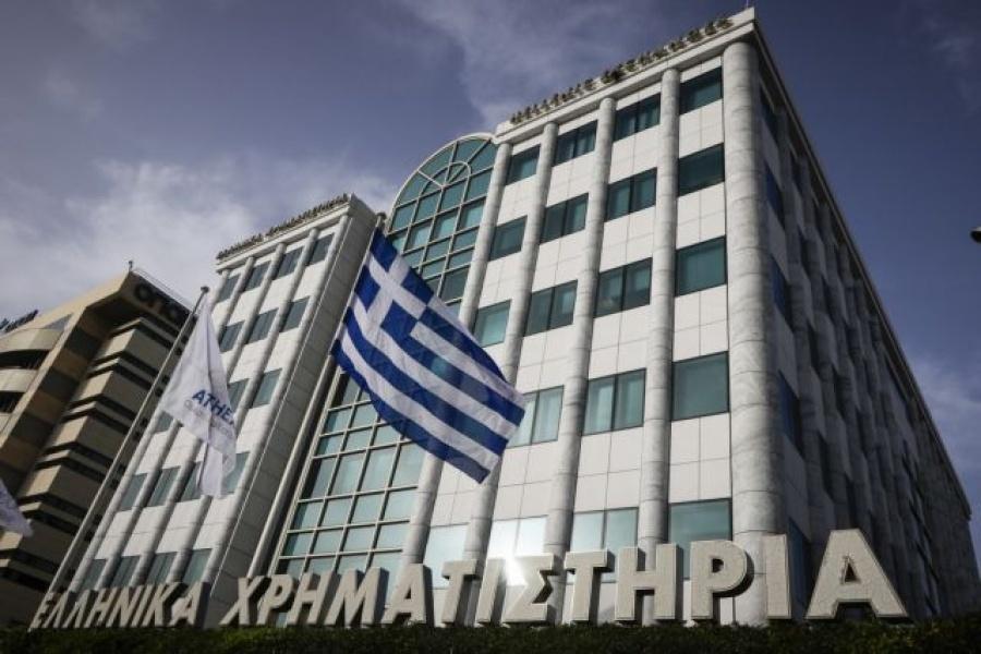 Eurobank: Στην Intrum Hellas DAC πουλήθηκε χαρτοφυλάκιο NPLs χωρίς εξασφαλίσεις ύψους 1,5 δισ. ευρώ