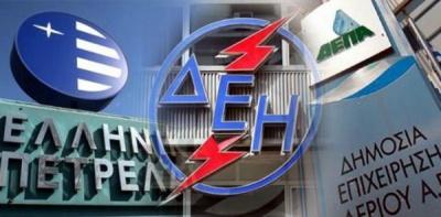 Μετά τον ΟΤΕ, οι ιδιωτικοποιήσεις των επιχειρήσεων του ενεργειακού κλάδου – Τι προβλέπει το πρόγραμμα του ΤΑΙΠΕΔ