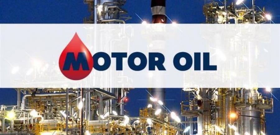 Motor Oil: Στα 129 εκατ. ευρώ τα EBITDA του α' τριμήνου 2021 - Στα 1,88 δισ. οι πωλήσεις