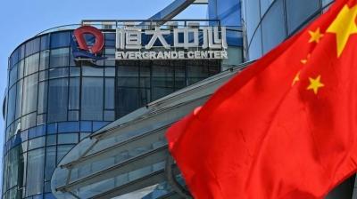 Η Κίνα προτρέπει κρατικές εταιρείες να αγοράσουν περιουσιακά στοιχεία της Evergrande