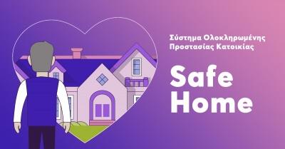 Ευρωπαϊκή Πίστη – Animated promotional video για την προστασία κατοικίας, με το πρόγραμμα «Safe Home».