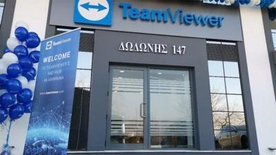 Ανάπτυξη για το Research & Development Hub της TeamViewer στην Ελλάδα