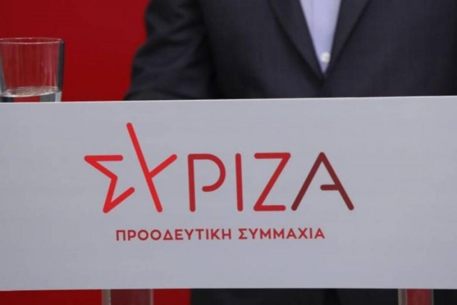 ΣΥΡΙΖΑ: Συμπτωματικά, τώρα τελευταία ο κ. Μητσοτάκης συναντά καουμπόηδες που τον χαρακτηρίζουν
