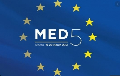 MED5 για Ευρωπαϊκό Σύμφωνο Μετανάστευσης:΄Εκκληση για πραγματική ισορροπία μεταξύ αλληλεγγύης και ευθύνης