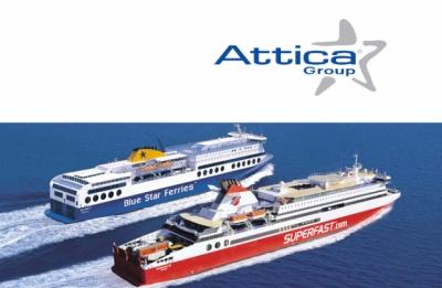Attica: Έναρξη ακτοπλοϊκής σύνδεσης της Θεσσαλονίκης με νησιά Βορείου Αιγαίου και Κυκλάδων