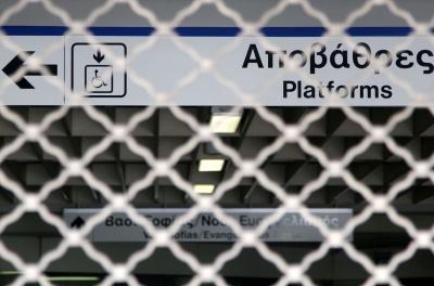 Μετ'εμποδίων οι μετακινήσεις – Ακινητοποιημένα μετρό, ΗΣΑΠ, προαστιακός