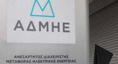 ΑΔΜΗΕ: Έως και 2 χρόνια νωρίτερα η ηλεκτρική διασύνδεση της Κρήτης -  Τέλος Απριλίου ολοκληρώνεται το δίκτυο της Μυκόνου