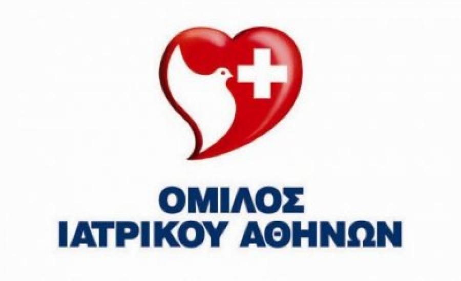 Μεϊμαράκης (ΝΔ): Το πρώτο νομοσχέδιο με τα προαπαιτούμενα δεν πρέπει να περάσει σε ένα άρθρο