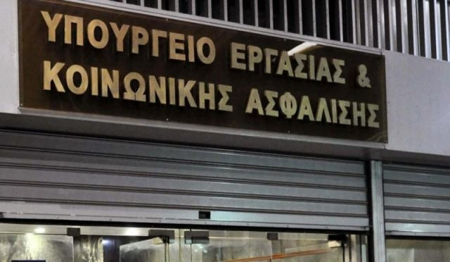 Τα capital controls ανάγκασαν την Ευρωπαϊκή Πίστη να αγοράσει ελληνικά ομόλογα – Η εκτίναξη των κερδών στη δεκαετία