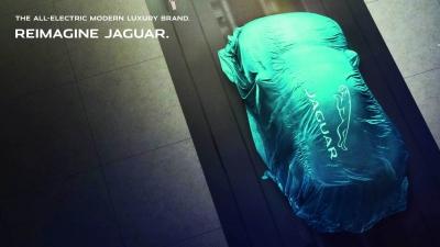 Η Jaguar θα έχει μόνο ηλεκτρικά αυτοκίνητα!