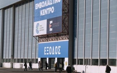 Κυριακίδου (ΕΕ): Στην Αθήνα (22/6) για τους εμβολιασμούς και τη στρατηγική της ΕΕ
