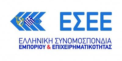 Η ΕΣΕΕ απαιτεί τη θεσμοθέτηση ακατάσχετου επιχειρηματικού λογαριασμού
