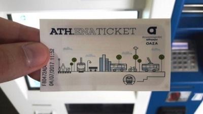 Το ηλεκτρονικό εισιτήριο φέρνει έσοδα στον ΟΑΣΑ