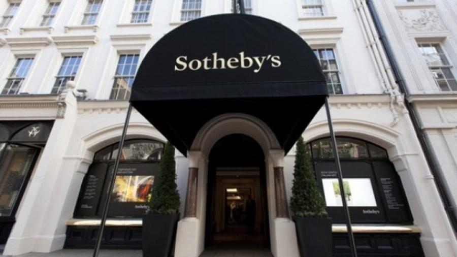Ανθεί η αγορά τέχνης: Πίνακας έπιασε στου Sotheby's 14 φορές περισσότερα από την υψηλότερη εκτίμηση