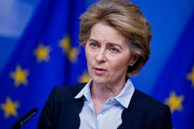Με νομική δράση προειδοποιεί η Κομισιόν τη Γερμανία, εάν γίνει αποδεκτή η απόφαση του Συνταγματικού Δικαστηρίου για την  ΕΚΤ