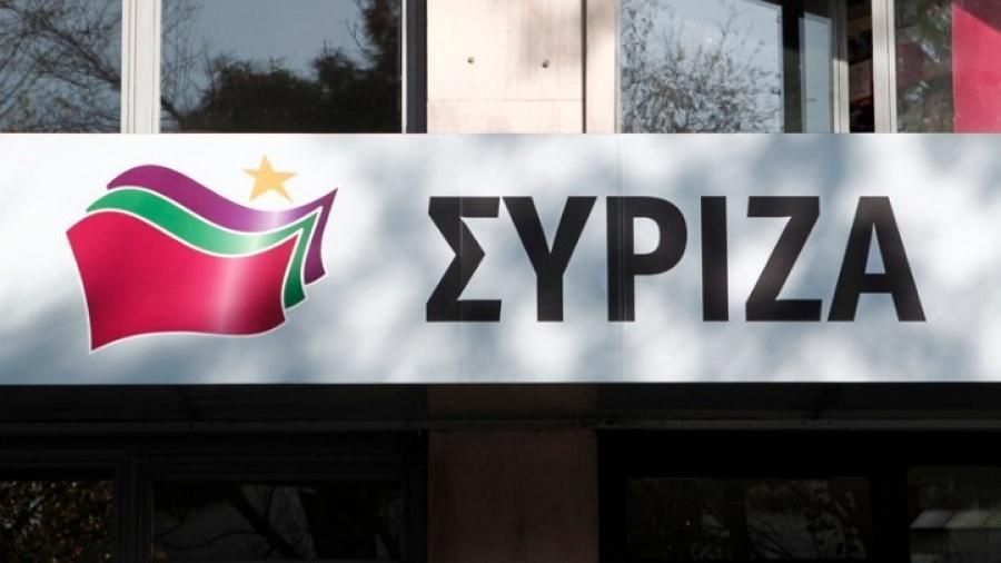 Tageszeitung: Και όμως η ΠΓΔΜ θα μετονομαστεί - Η κυβέρνηση των Σκοπίων είναι πρόθυμη να επιλύσει τη διαμάχη
