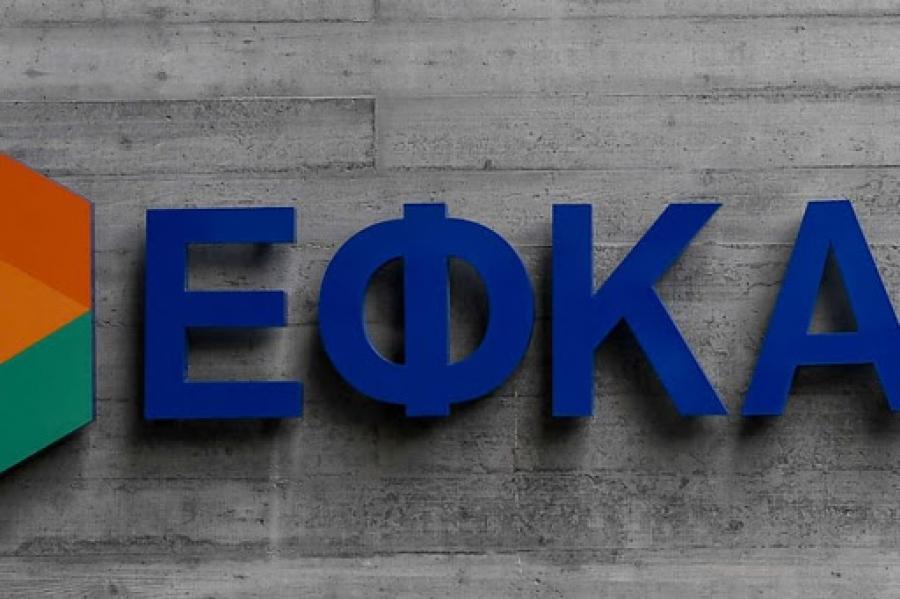 Από 360 - 384 ευρώ η Εθνική Σύνταξη - Ποιοι είναι δικαιούχοι και πως θα την πάρουν
