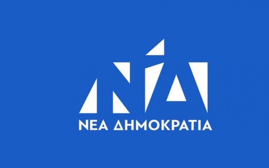 ΝΔ: Απότοκο της πολιτικής απελπισίας του ΣΥΡΙΖΑ η μόνιμη καταφυγή στις επιθέσεις κατά του πρωθυπουργού