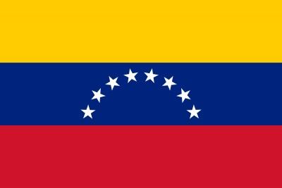 Ισπανία: Η Δικαιοσύνη αρνείται την έκδοση πρώην ανώτατου στέλεχος του στρατού της Βενεζουέλας