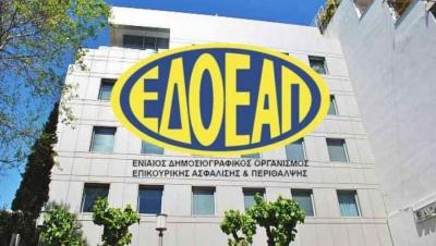 ΕΔΟΕΑΠ: Συστηματική κοροϊδία από τη Διοίκηση Καπάκου στους ασφαλισμένους της περιφέρειας