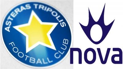 Ο Αστέρας Τρίπολης συμφώνησε με τη Nova!