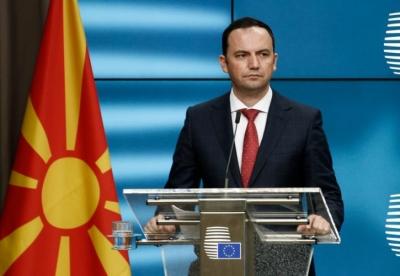 Βόρεια Μακεδονία: Ο ΥΠΕΞ καλεί την ποδοσφαιρική ομοσπονδία να αλλάξει ονομασία
