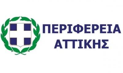 Σε ετοιμότητα η Περιφέρεια Αττικής για την αντιμετώπιση πιθανών προβλημάτων από την επικείμενη κακοκαιρία