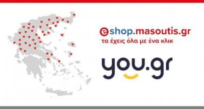Online συνεργασία Μασούτη με το ηλεκτρονικό κατάστημα της Quest