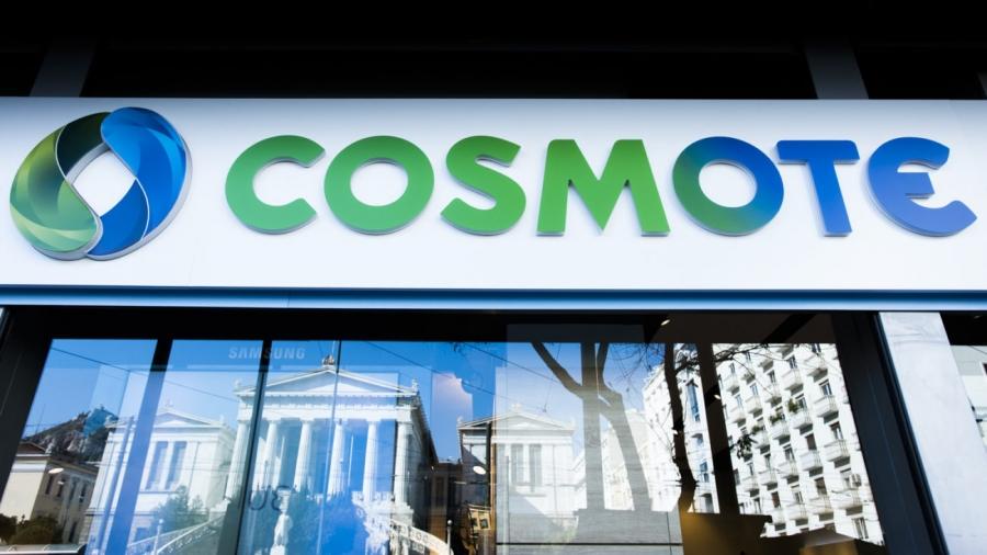 Δωρεάν data στο κινητό μοιράζει η Cosmote στους συνδρομητές της