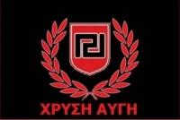 Οι 536.910 ψηφοφόροι της Χρυσής Αυγής είναι συνειδητοποιημένοι δημοκράτες και υπερήφανοι Έλληνες πατριώτες