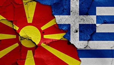 Η Ελλάδα σύρεται σε εθνικά επιζήμιο παιχνίδι με την FYROM – Μυθοπλασίες τα περί οικονομικής διπλωματίας