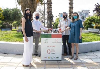 Νέος σταθμός Zero Waste Future στο Γκάζι