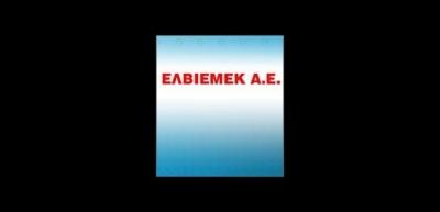 Γιατί η Ελβιεμέκ σχεδιάζει να διεκδικήσει την αναστροφή της πώλησης του Φ/Β πάρκου ισχύος 1,97 MW