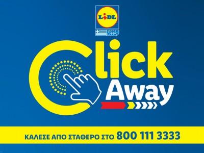 Lidl Ελλάς: Πωλήσεις διαρκών αγαθών μέσω click away - Για ό,τι σου κάνει κλικ
