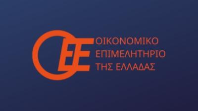 Oικονομικό Επιμελητήριο Ελλάδος: Χαιρετίζουμε τις φορολογικές και ασφαλιστικές ελαφρύνσεις που προανήγγειλε ο Πρωθυπουργός