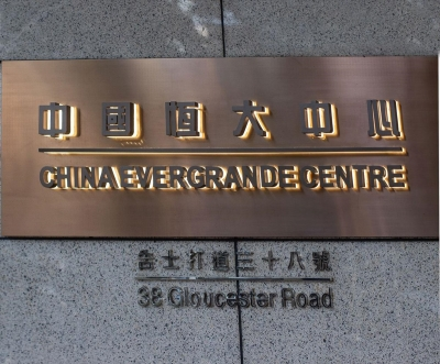 Ο κινέζος πρόεδρος Xi Jinping αγνοεί επιδεικτικά την υπό κατάρρευση Evergrande - Οι άγνωστες προεκτάσεις μιας χρεοκοπίας