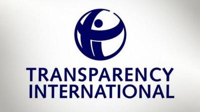Διεθνής Διαφάνεια: Αδύναμη η Ελλάδα στην καταπολέμηση της δωροδοκίας