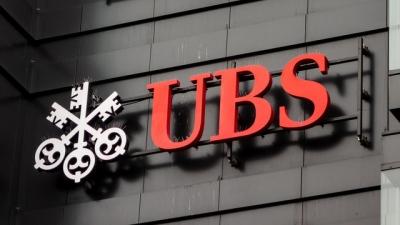UΒS: Μεγαλύτερες αποδόσεις στις βιώσιμες επενδύσεις βλέπουν οι διαχειριστές