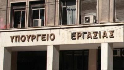 Τροπολογία υπ. Εργασίας - Επιταχύνεται η έκδοση συντάξεων Ελλήνων που εργάστηκαν σε διεθνείς οργανισμούς